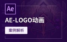 AE案例-logo动画