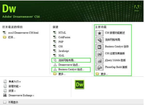 dreamweaver cs6鼠标经过显示隐藏层?-羽兔网资讯