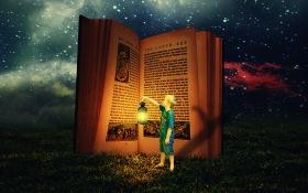 PS-《梦幻书籍下的男孩-孜孜不倦》创意海报合成