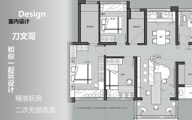 CAD-精装新房的二次无损改造案例教程