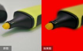 PS-模糊办公文具钢笔抠图
