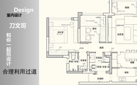 CAD-合理利用过道改变布局案例教程