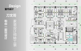 CAD-足浴城设计思路剖析案例教程