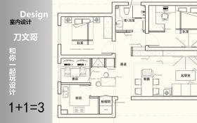 CAD 婚房布置,两房整成了三房案例教程