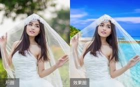 PS-《透明婚纱》抠图