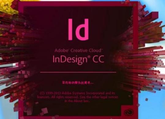专业设计排版软件InDesign-羽兔网资讯