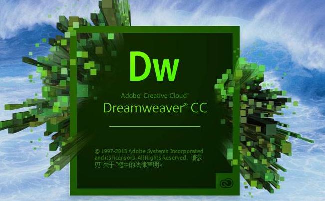 dreamweaver桌面的基本结构有哪些?-羽兔网资讯