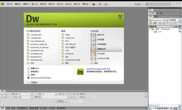 [dreamweaver]谈DW教程-羽兔网资讯
