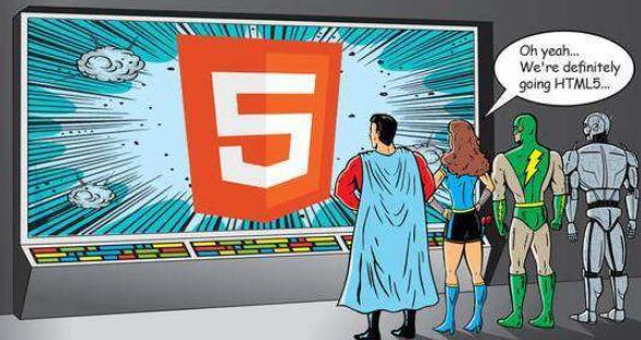 HTML5是什么?有什么作用?-羽兔网资讯