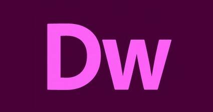 作为前端编码的初学者,应该学习Dreamweaver吗?-羽兔网资讯