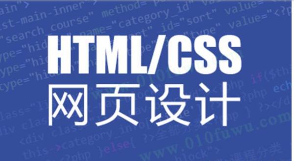 做网站怎么用css去修改HTML5图形样式!-羽兔网资讯