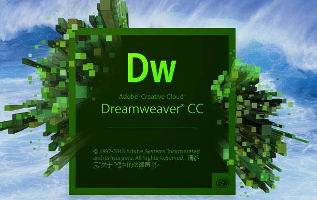 为什么前端不喜欢用Dreamweaver-羽兔网资讯