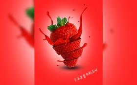PS 《草莓果酱》创意广告海报合成