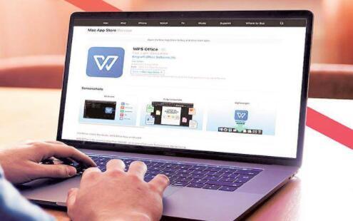 WPS云文档新手使用教程-羽兔网资讯