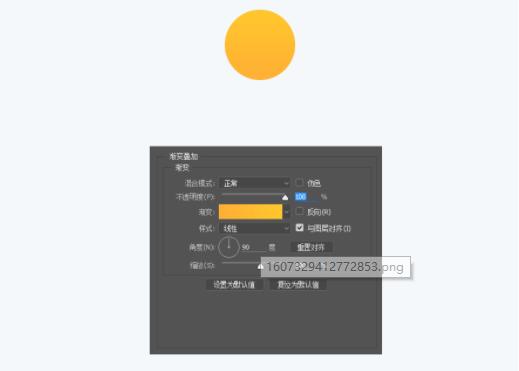 APP导航图标设计教程-羽兔网资讯