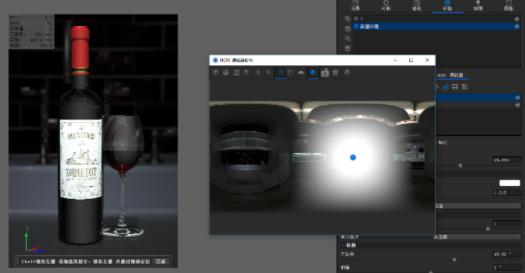keyshot里的灯光应用-羽兔网资讯