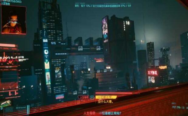 赛博朋克2077 游戏体验怎么样?2077好玩吗?-羽兔网资讯