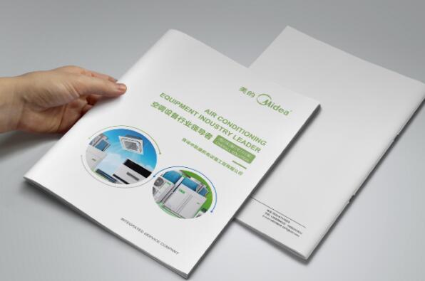 如何设计企业画册?-羽兔网资讯
