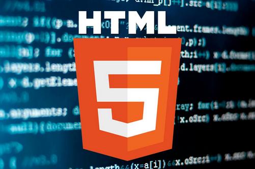 零基础html5网站开发学习步骤方法-羽兔网资讯