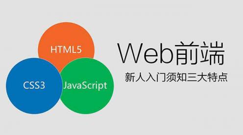 羽兔网教你HTML5开发基本常识-羽兔网资讯