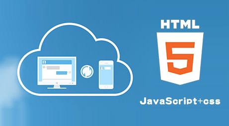 关于HTML5的这些优势你知道吗-羽兔网资讯