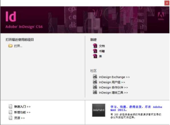 Adobe indesign入门笔记-羽兔网资讯