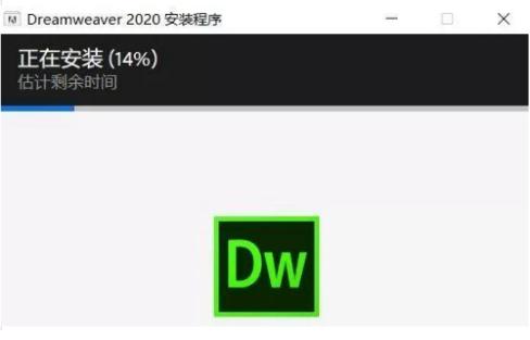 dw 2020安装教程-羽兔网资讯