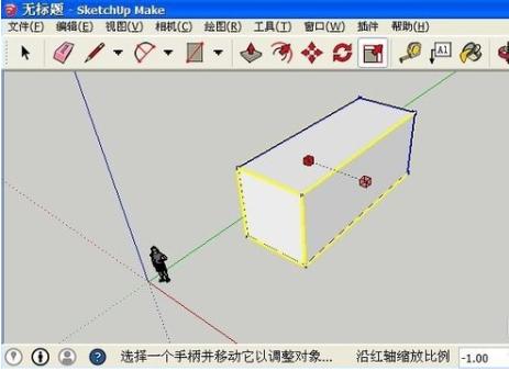 如何用SketchUp 实现镜像效果-羽兔网资讯