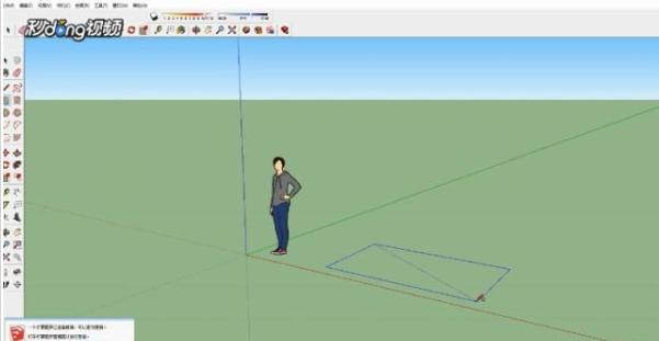 SketchUp查看组件属性的方法-羽兔网资讯