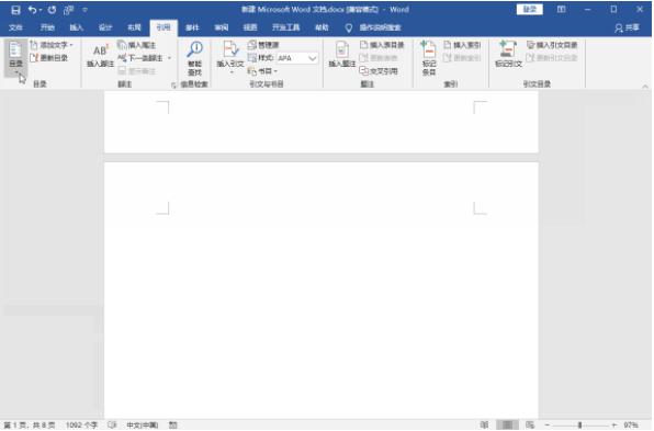 Word文档如何自动生成目录-羽兔网资讯