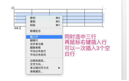 Word文档这些技巧不学会肠子悔青-羽兔网资讯