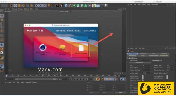 Cinema 4D R23 for Mac(动画设计软件)-羽兔网资讯