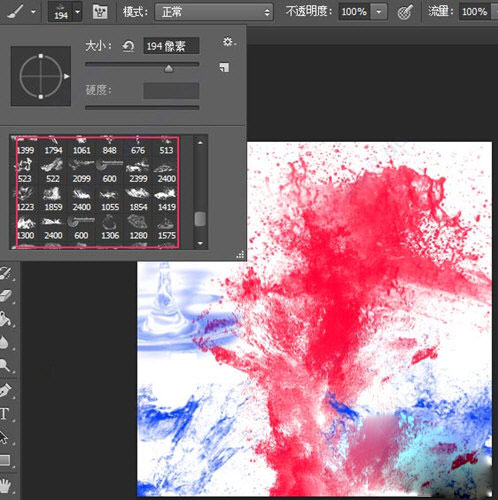 Photoshop水笔刷合集免费下载-羽兔网资讯