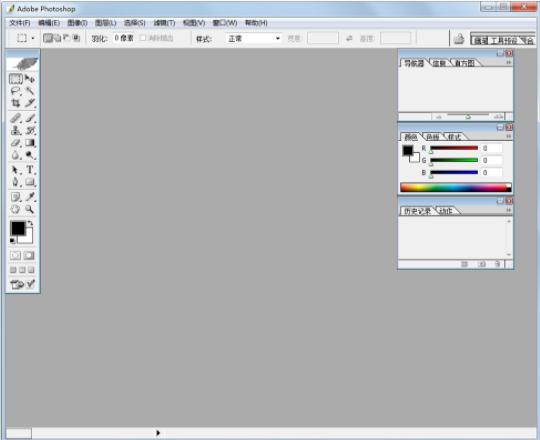photoshop8.0中文破解版安装方法教程-羽兔网资讯