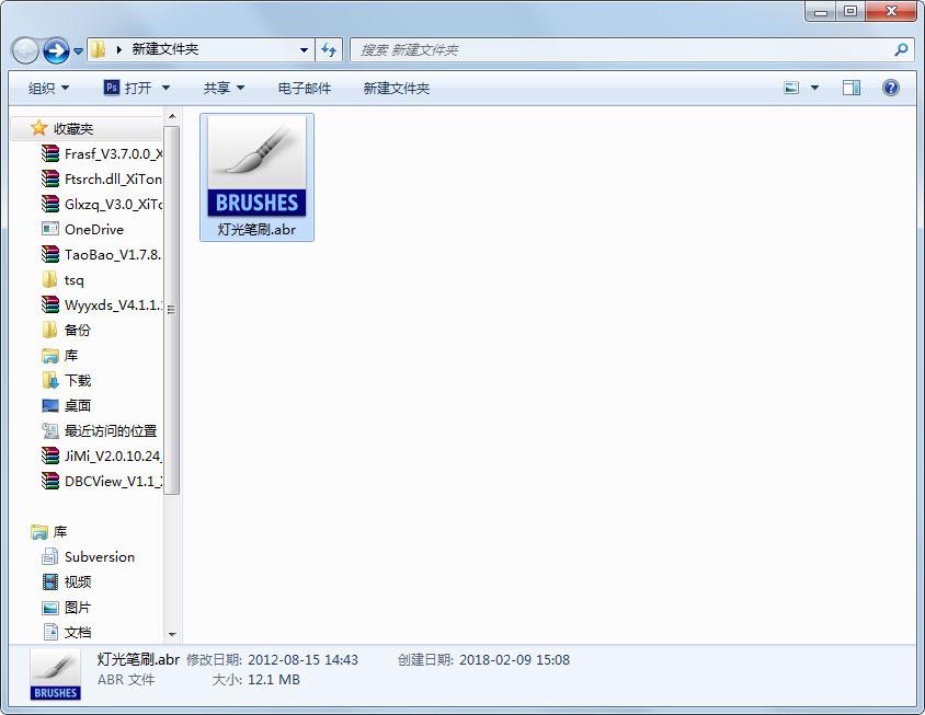 ps灯光笔刷免费下载-羽兔网资讯