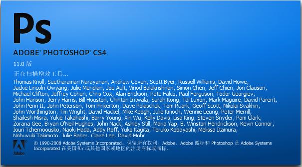 Photoshop cs4精简版的使用教程-羽兔网资讯