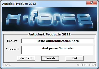 3DMax2012注册机的详细安装教程-羽兔网资讯