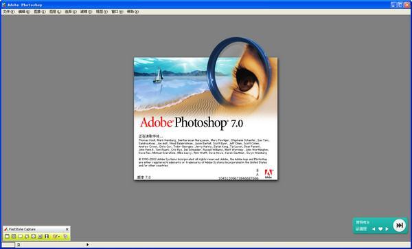 Photoshop7.0的安装教程-羽兔网资讯