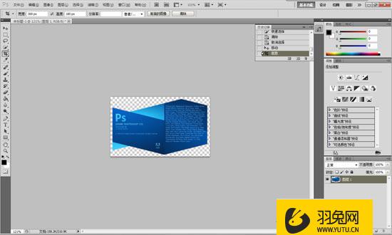 PhotoshopCS5精简版的特点-羽兔网资讯