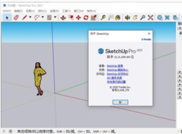 SketchBook Pro2021的功能有多强大?-羽兔网资讯