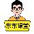 PR2020影视剪辑入门实战精讲