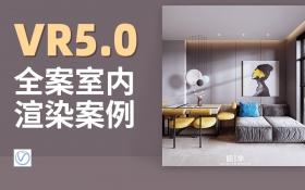 厨房PhoenixFD火凤凰4.2入门基础讲解_羽兔网
