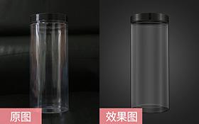 PS 透明塑料储物罐精修