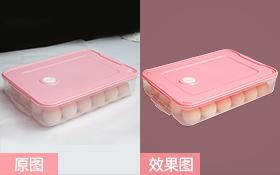 PS 塑料饺子盒精修