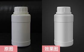 PS 白色塑料瓶子精修