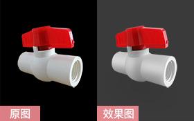 PS 塑料水阀精修