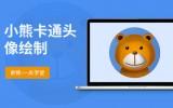 ai软件注册机的图标-羽兔网资讯