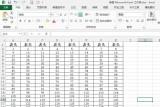 如何将Excel的表头设置不动?-羽兔网资讯