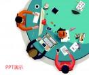 PPT新手入门基础:如何制作PPT?-羽兔网资讯