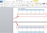 Word文档里面的表格跨页了,如何调整?-羽兔网资讯